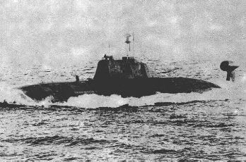 День Военноморского флота. Атомная подводная лодка.
