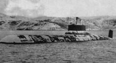 День Военноморского флота. Ракетная подводная лодка.