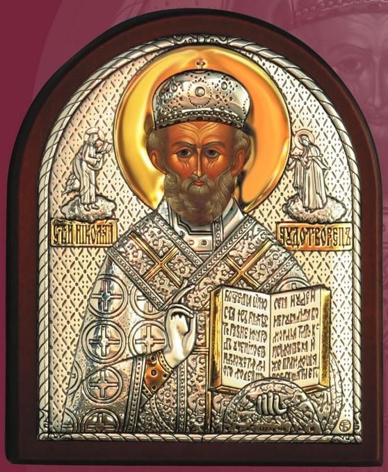 Подарок теще или свекрови. Икона святителя Николая Чудотворца (Угодника),.
