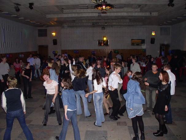 Международный день студентов. Студенческая дискотека.