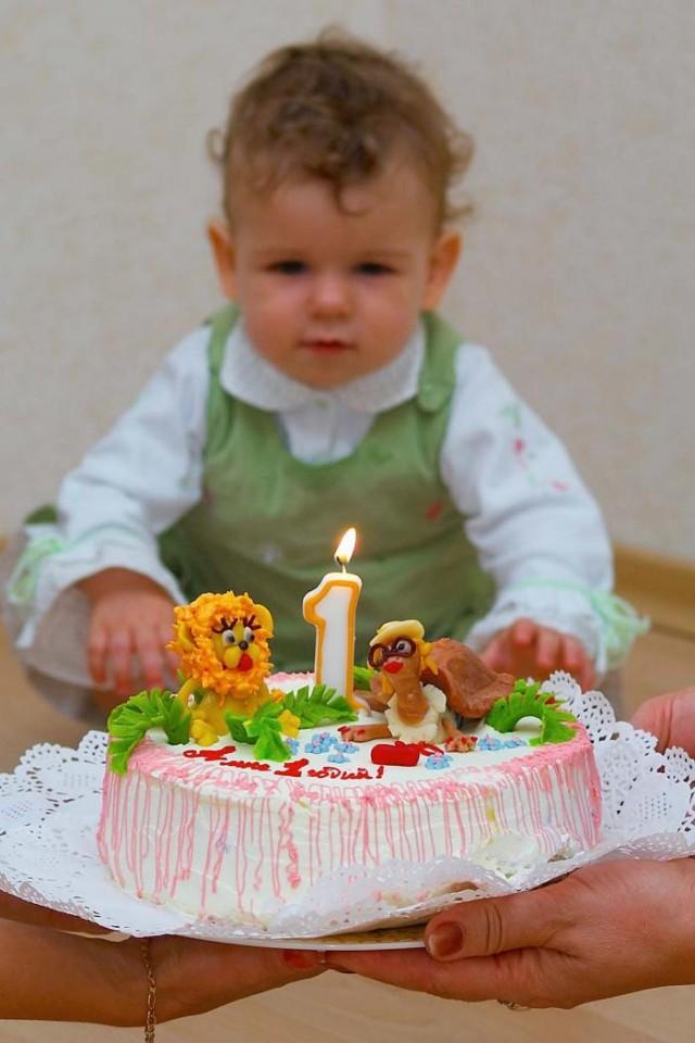 День рождения. Начат отсчет годам.