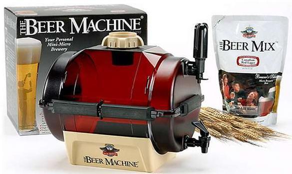 Подарок папе. Мини пивоварня.